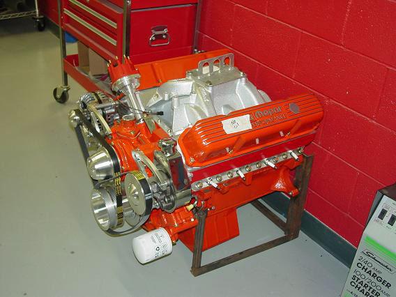 1967 Gtx: ford motor company technology
